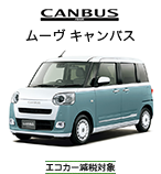move_canbus